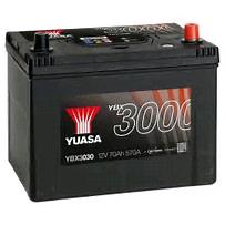 Yuasa 12V 70Ah 570A SMF Battery