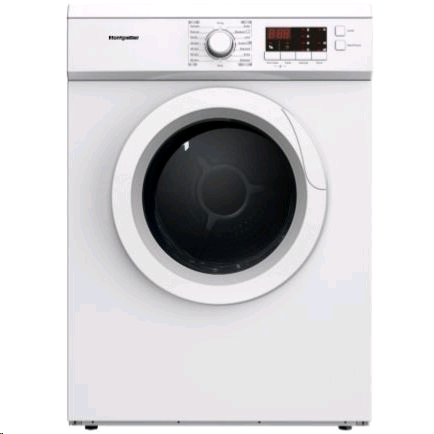 Montpellier Vented Sensor Tumble Dryer 7kg LED Display White H850 W600 D600