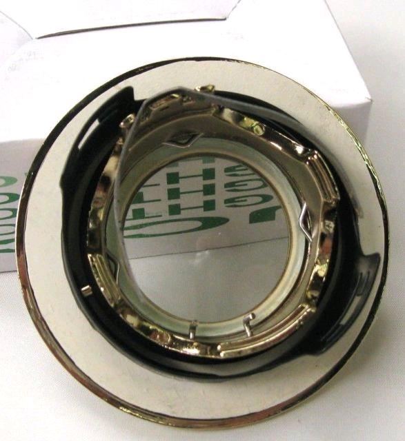 JCC Low Voltage Cast Shower Light Brushed Nickel